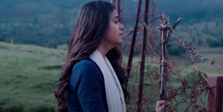 Penguin - Official Teaser | Keerthy Suresh | Karthik Subbaraj