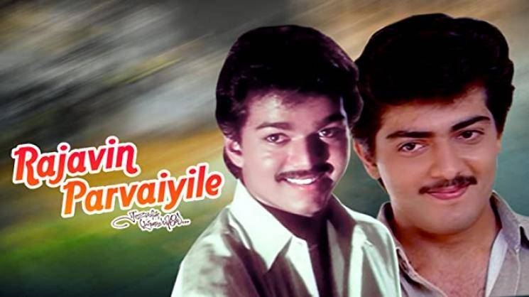 ''Not many know this, Vijay and Ajith acted in a film'' - Radha Mohan