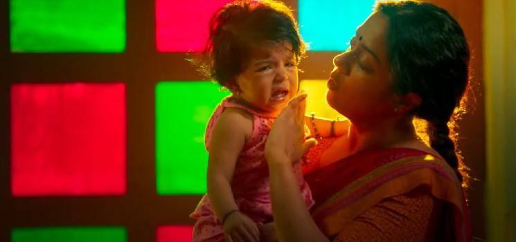Jyotika's Ponmagal Vandhal - Vaa Chellam Video Song | Govind Vasantha