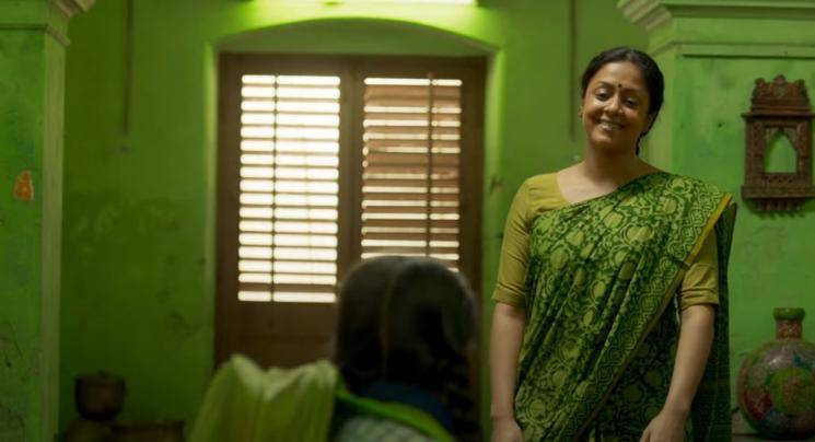 Jyotikas Ponmagal Vandhal Vaa Chellam Song Video