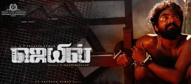GV Prakash Kumars Jail Audio Bagged By Sony Music