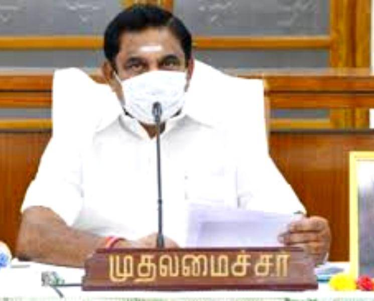 Corona has not become socially widespread in TN - CM Palanisamy