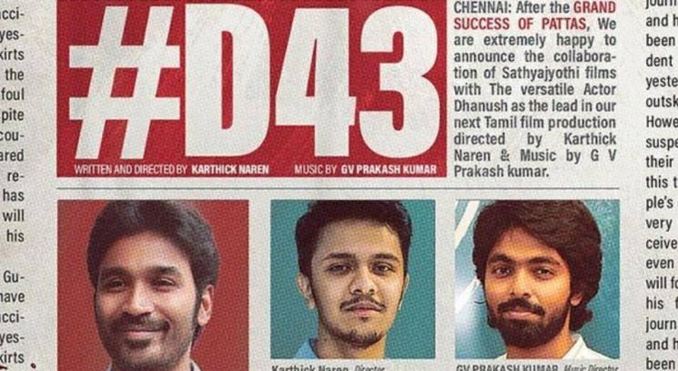 GV Prakash Says D43 Music Album Will Be Amazing
