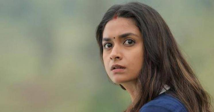 Keerthy Suresh Agrees To Reduce Her Salary Due To Corona Pandemic