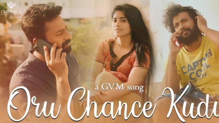 Thalapathy Vijay Message To Shanthnu About Oru Chance Kudu Song