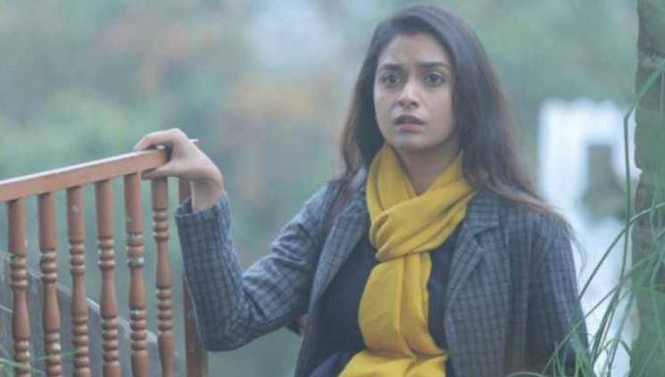 Keerthy Suresh About Depression And Fever While Shooting For Penguin