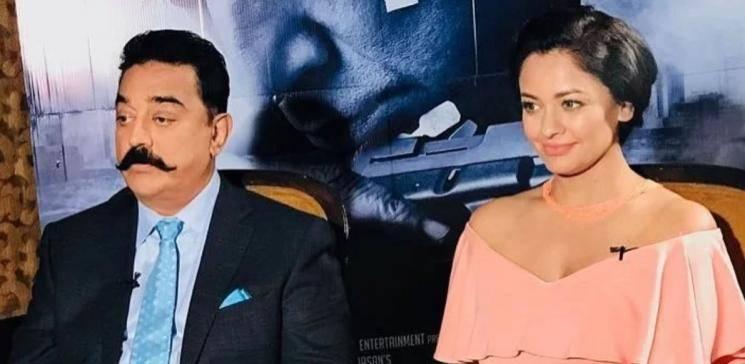 Pooja Kumar Clarifies About Acting In Thalaivan Irukkindraan