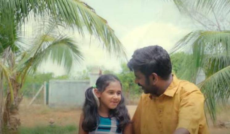Fathers Day short film Enthai on agriculture and natural immunity Vinisha Vision