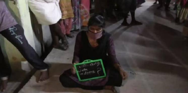 Boy friend house protest for girl friend in Villupuram