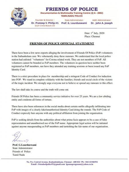 Friends of Police strong clarification Sathankulam case