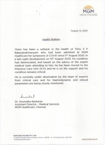 veteran singer sp balasubrahmanyam current health condition