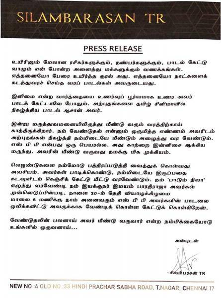 Silambarasan TR STR Statement About SPB
