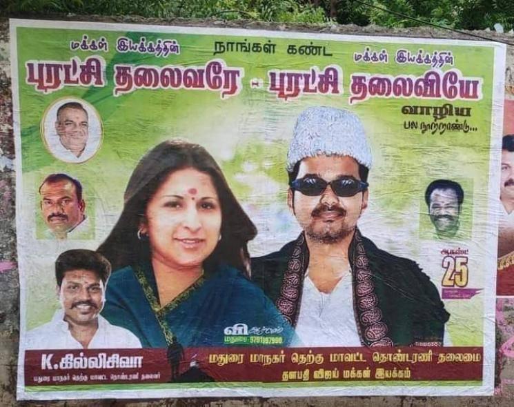 Thalapathy Vijay Controversial Poster