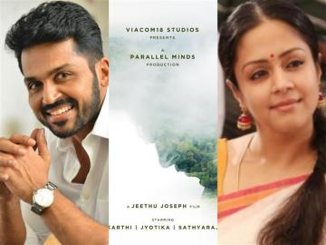 Karthi Jyothika Film Titled Thambi Jeethu Joseph