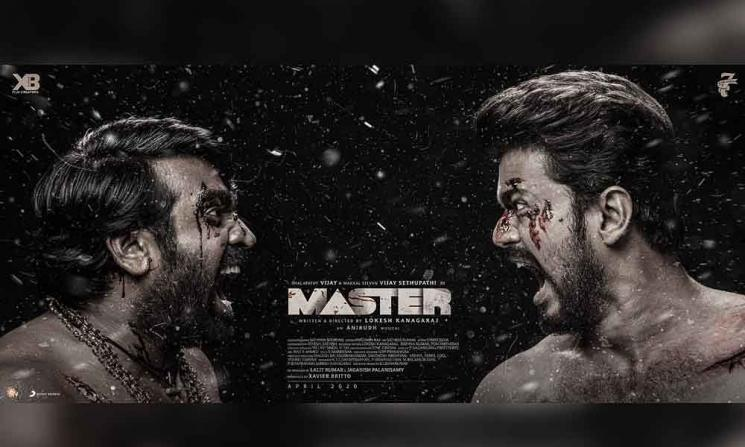 Malavika Mohanan About Master OnScreen Chemistry
