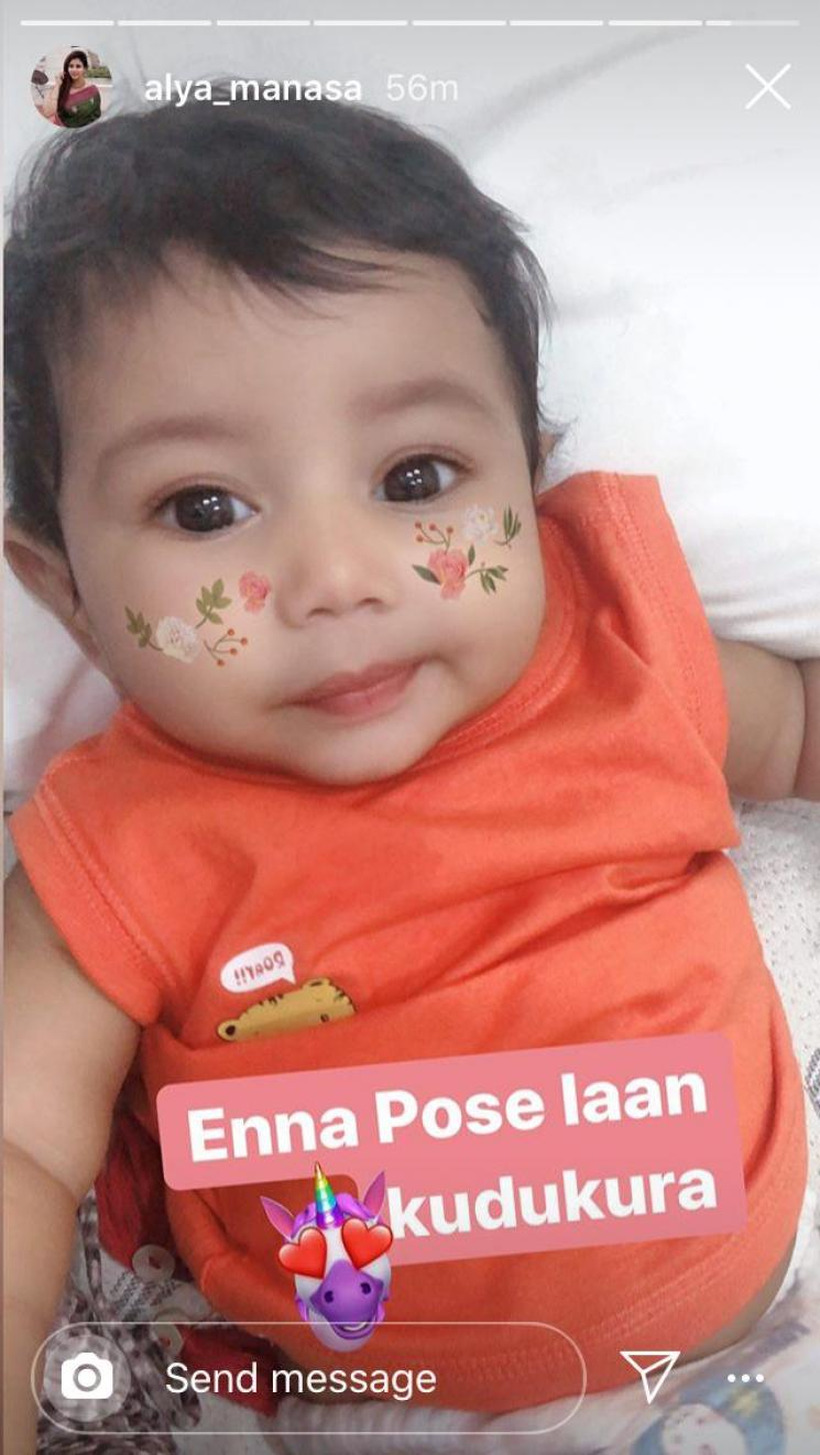 Alya Manasa posts cute pictures of her daughter Aila Syed