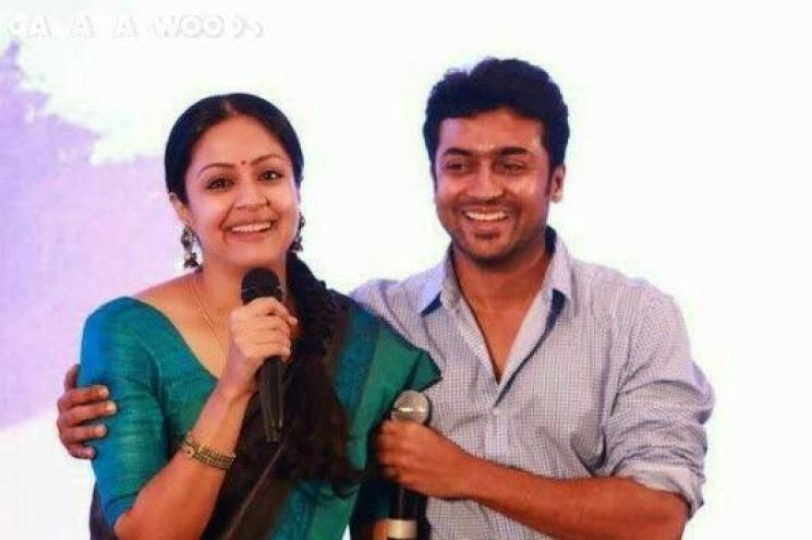 Suriya Press Release About Jyothika Controversy