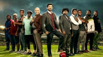 Vijay Gifts Bigil Jersey To Soundar Raja Atlee ARR