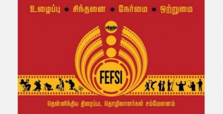 Dhanush Kamal Shankar Donates To FEFSI Union