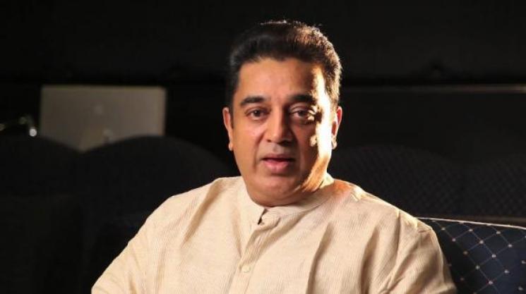 Anbum Arivum To Release Apr 23 Kamal Anirudh Yuvan