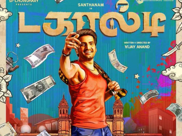Santhanam Dagaalty To Release On January 31