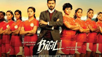 Archana Kalpathi Opens Up on Bigil Collections
