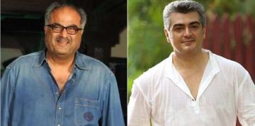 Producer Boney Kapoor Issues Caution Notice