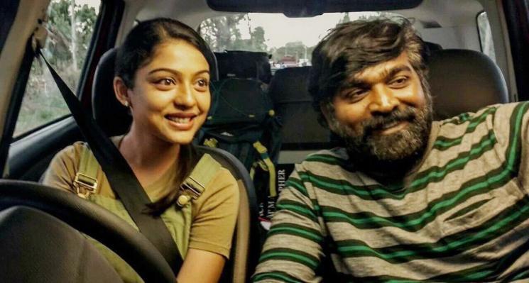 Varsha Bollamma About Vijay and Vijay Sethupathi