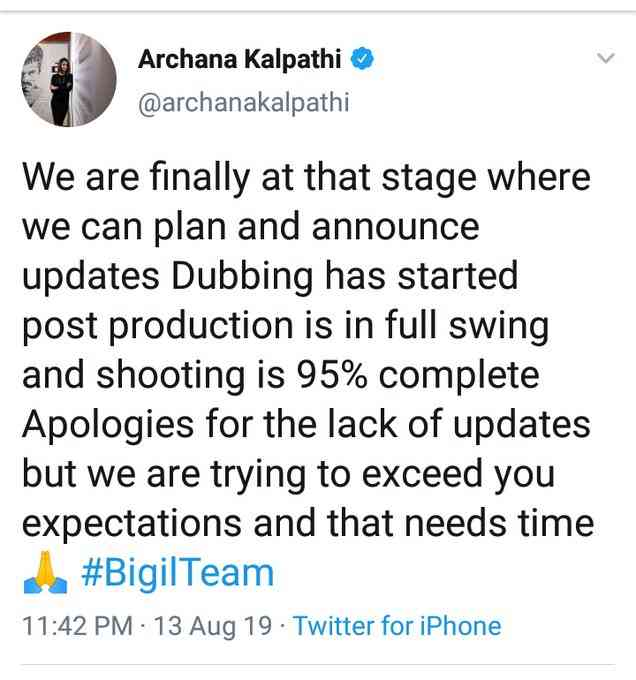 Bigil Update Archana Kalpathi