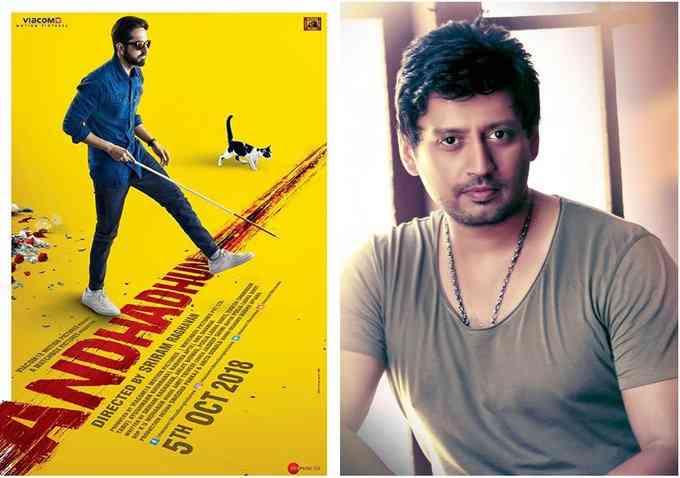 Prasanth in Andhadhun Remake