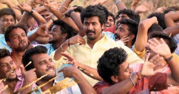 SK Namma Veettu Pillai Trailer From September 13