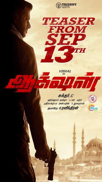 Vishal Sundar C Action Movie Teaser on Sept 13