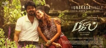 Bigil Unakaaga Third Single Releases on 18 Sept