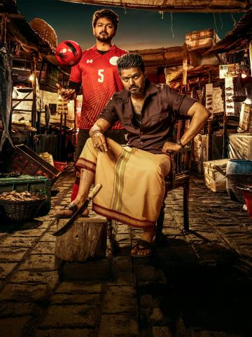 Bigil Teaser Release Date to be Announced on 7 Sep