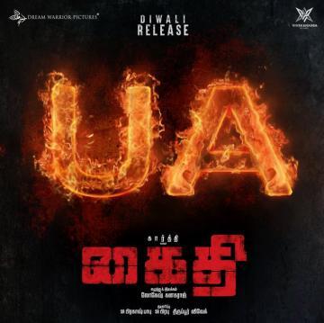 Karthi Kaithi Movie Censored UA Lokesh Kanagaraj