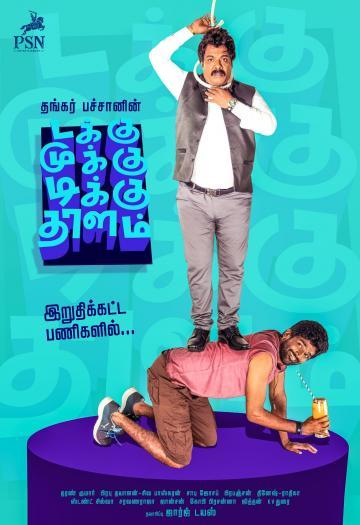 Takku Mukku Thikku Thalam Second Look Poster