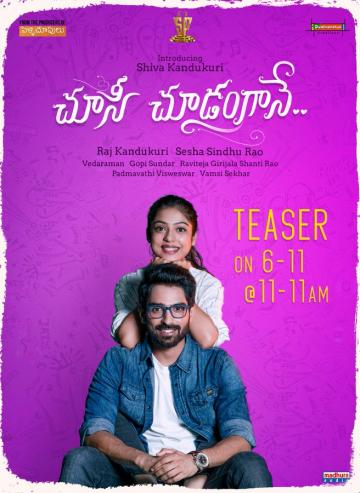 Choosi Choodangaane Teaser Nov 6th Varsha Bollama