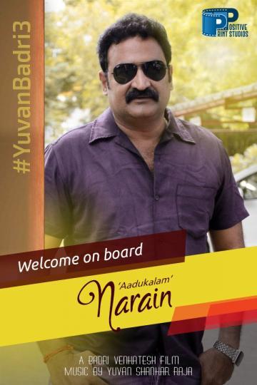 Aadukalam Narain Joins Rio Badri Venkatesh Film