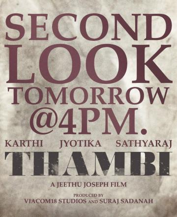 Thambi Second Look on Nov 23rd Karthi Jyothika