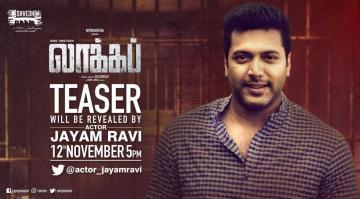 Vani Bhojan Vaibhav Lockup Teaser From Nov 12th