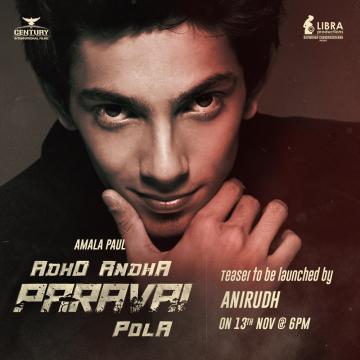Amala Paul Adho Andha Paravai Pola Teaser Nov 13