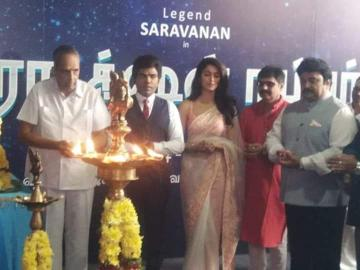 Legend Saravanan Debut Film Starts With A Pooja