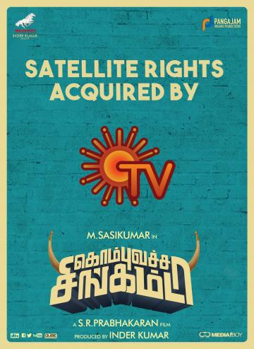 Kombu Vacha Singamda Satellite Rights Sun TV