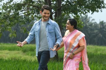 Mahesh Babu Sarileru Neekevaru Second Single Dec 8
