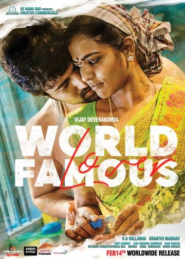 Aishwarya Rajesh Look From World Famous Lover