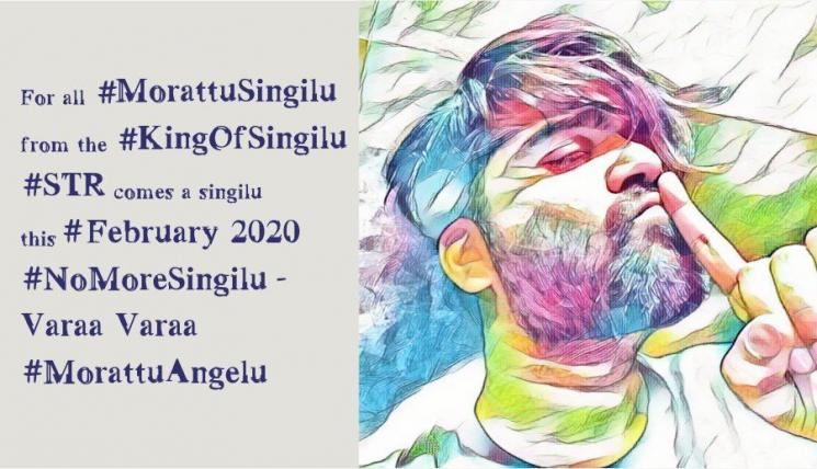 STR No More Singilu Song To Release in February
