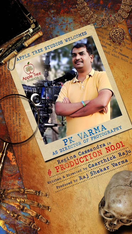 PK Varma Joins Regina Film