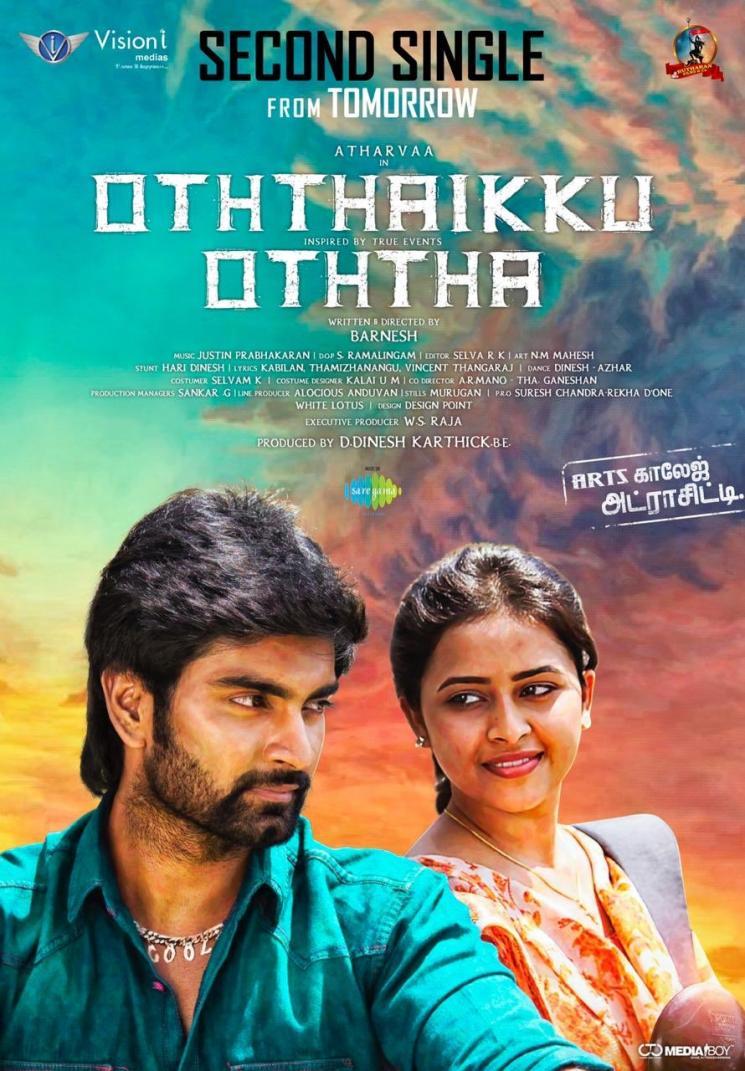 Othaikku Othai Second Single To Release On Feb 6