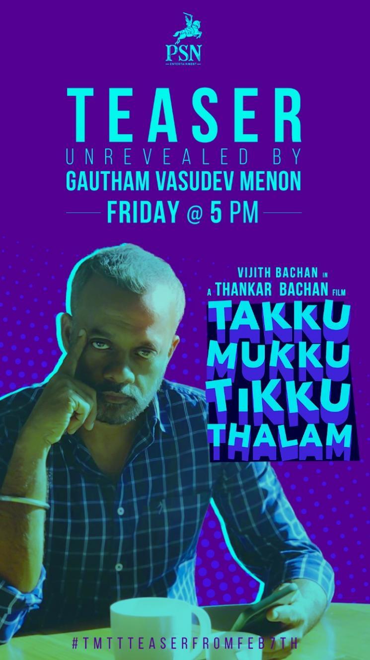 Takku Mukku Tikku Thalam Teaser Release By GVM