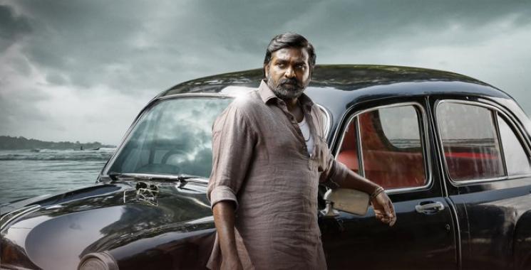 Uppena Vijay Sethupathi New Poster As Rayanam